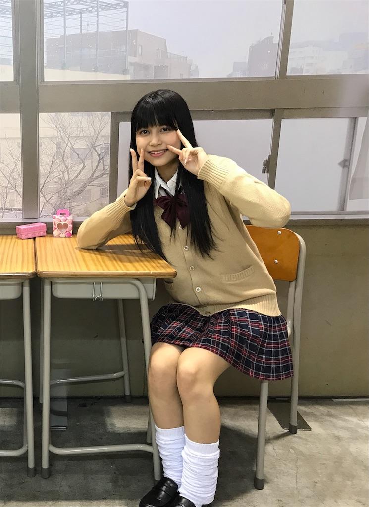 f:id:morisakitaku:20180212171204j:image
