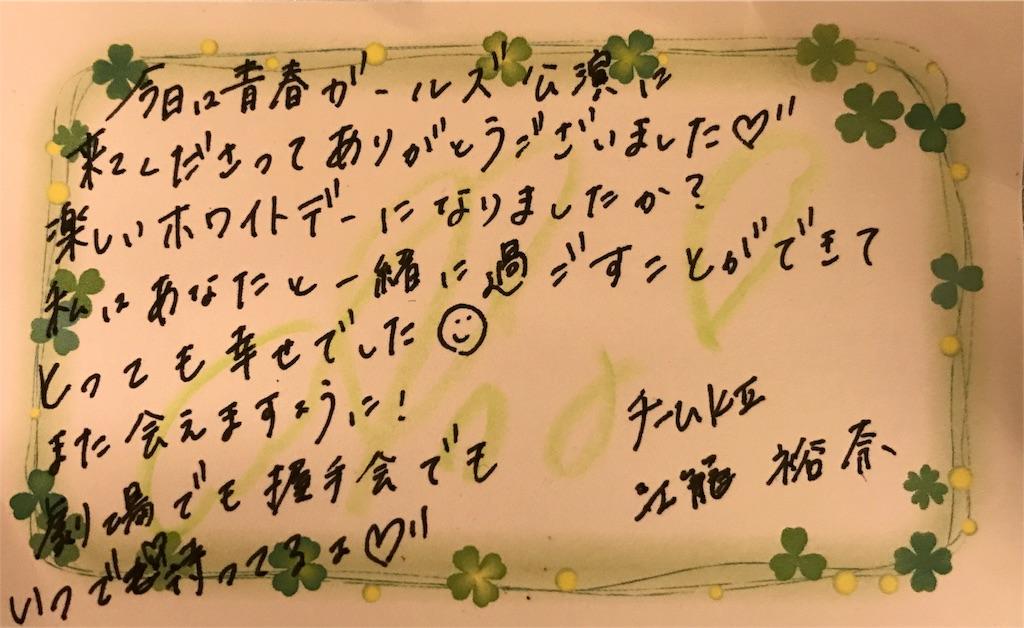 f:id:morisakitaku:20180315235015j:image