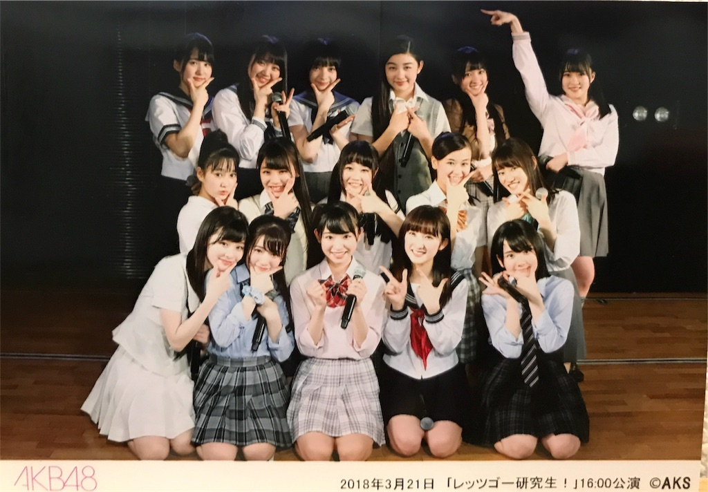f:id:morisakitaku:20180321221402j:image
