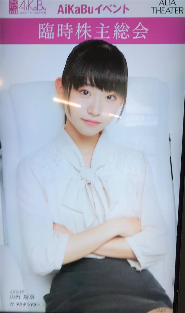 f:id:morisakitaku:20180407200411j:image