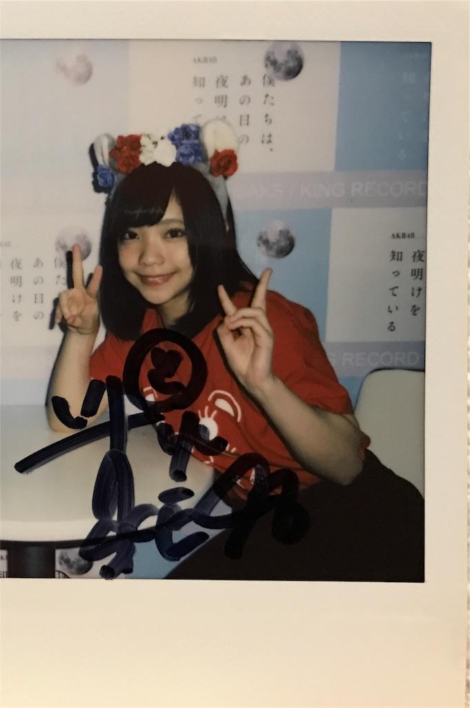 f:id:morisakitaku:20180408222153j:image