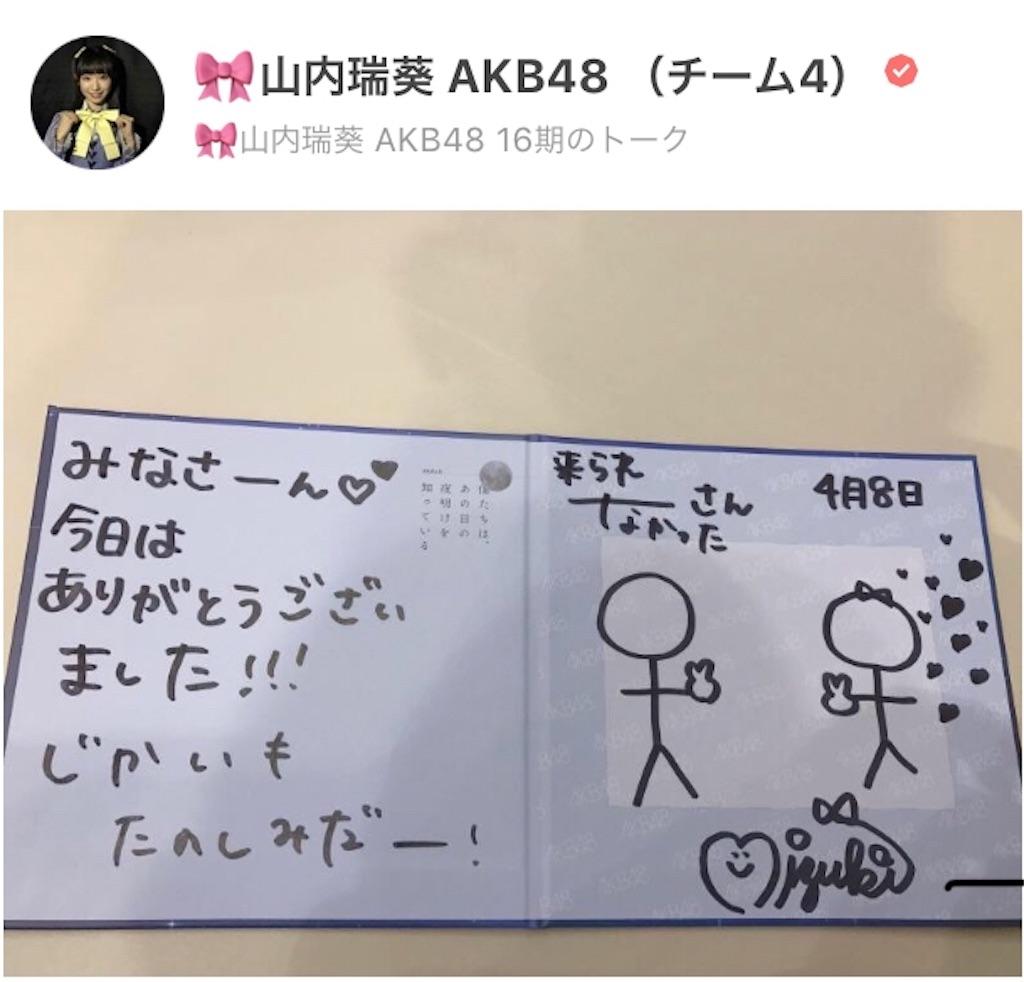 f:id:morisakitaku:20180409070909j:image