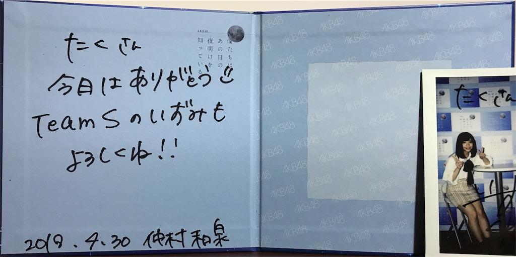 f:id:morisakitaku:20180430223653j:image