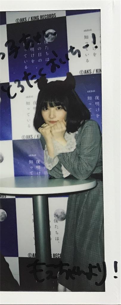 f:id:morisakitaku:20180430224121j:image