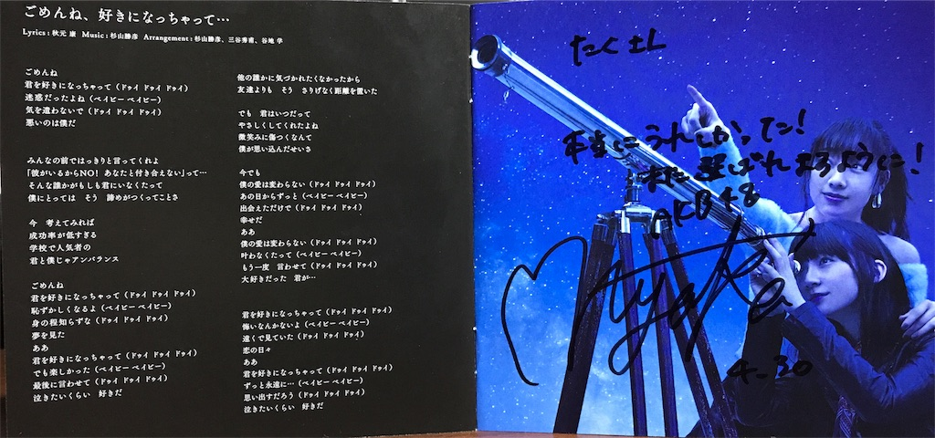 f:id:morisakitaku:20180430230345j:image