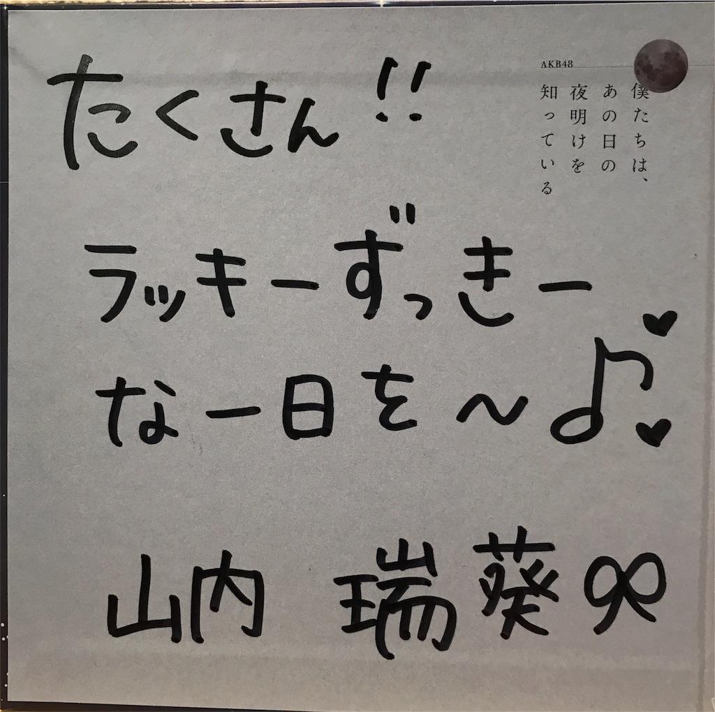 f:id:morisakitaku:20180505205150j:image