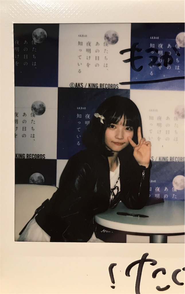 f:id:morisakitaku:20180505205527j:image