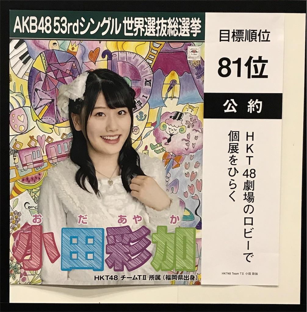f:id:morisakitaku:20180603203828j:image