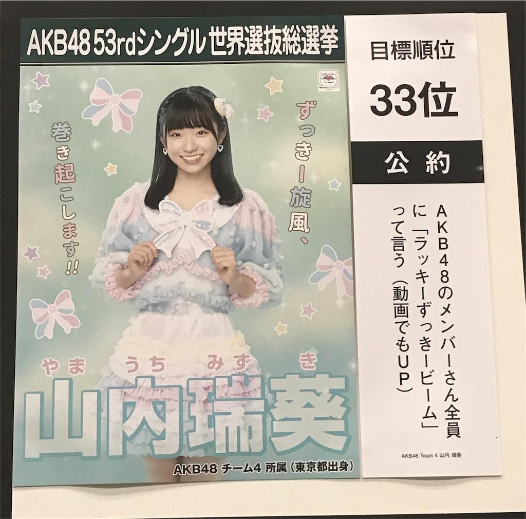 f:id:morisakitaku:20180603203847j:image