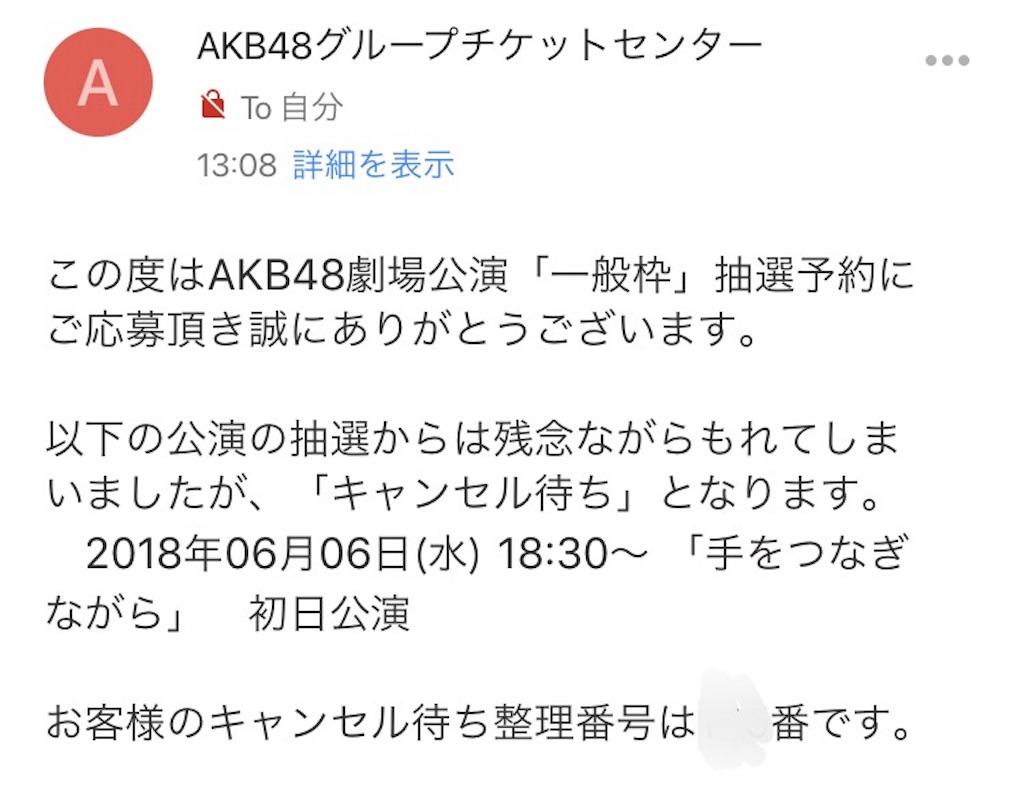 f:id:morisakitaku:20180606235412j:image