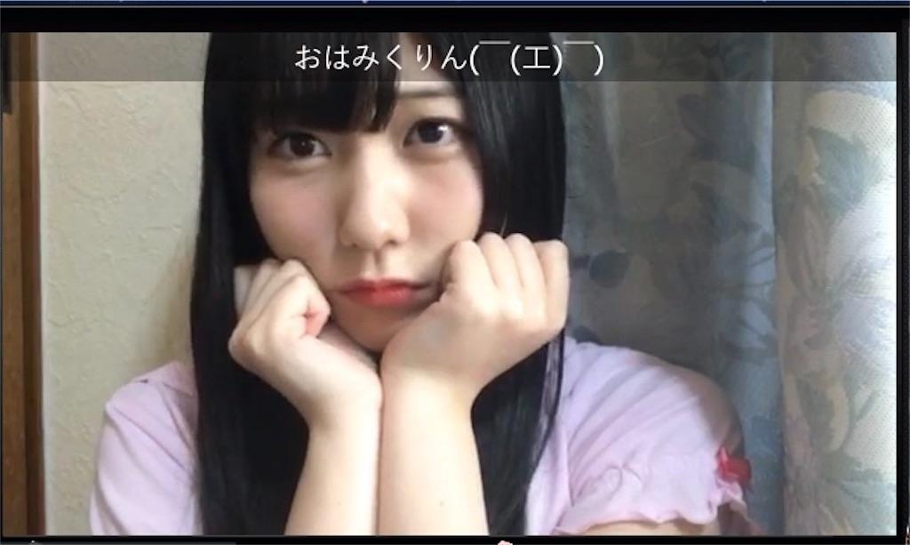 f:id:morisakitaku:20180624211002j:image