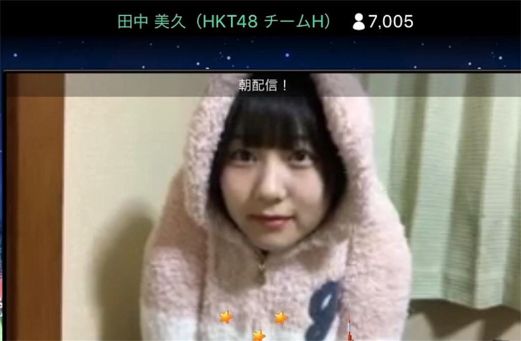 f:id:morisakitaku:20180624211313j:image