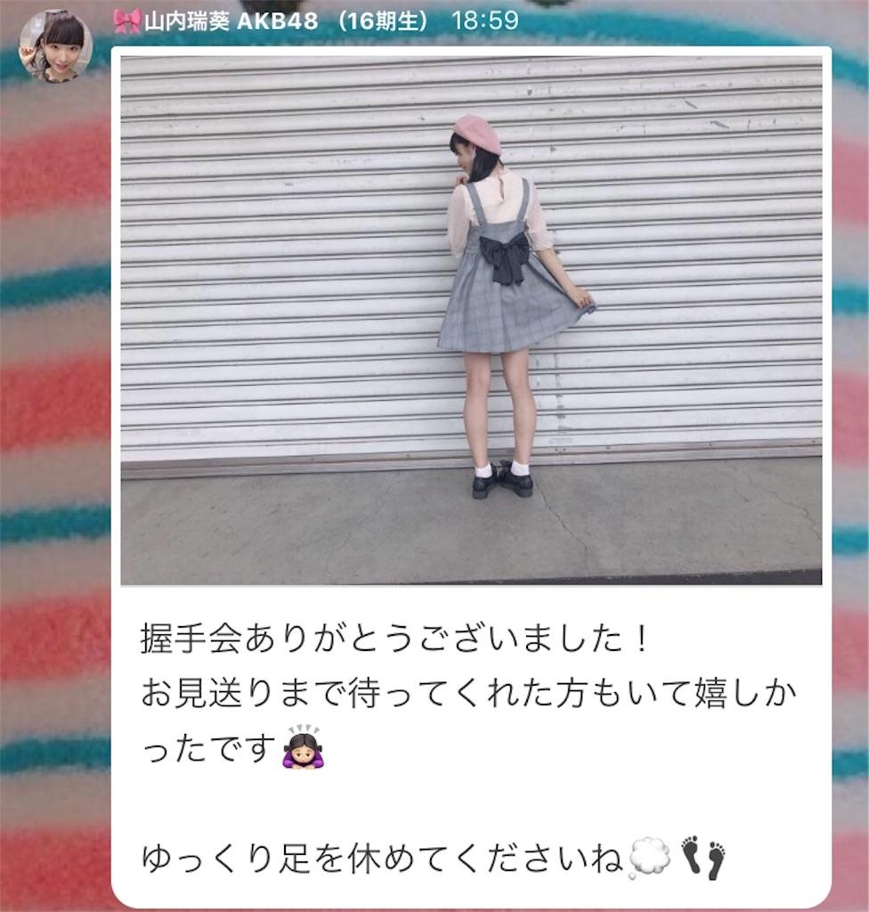 f:id:morisakitaku:20180721195826j:image