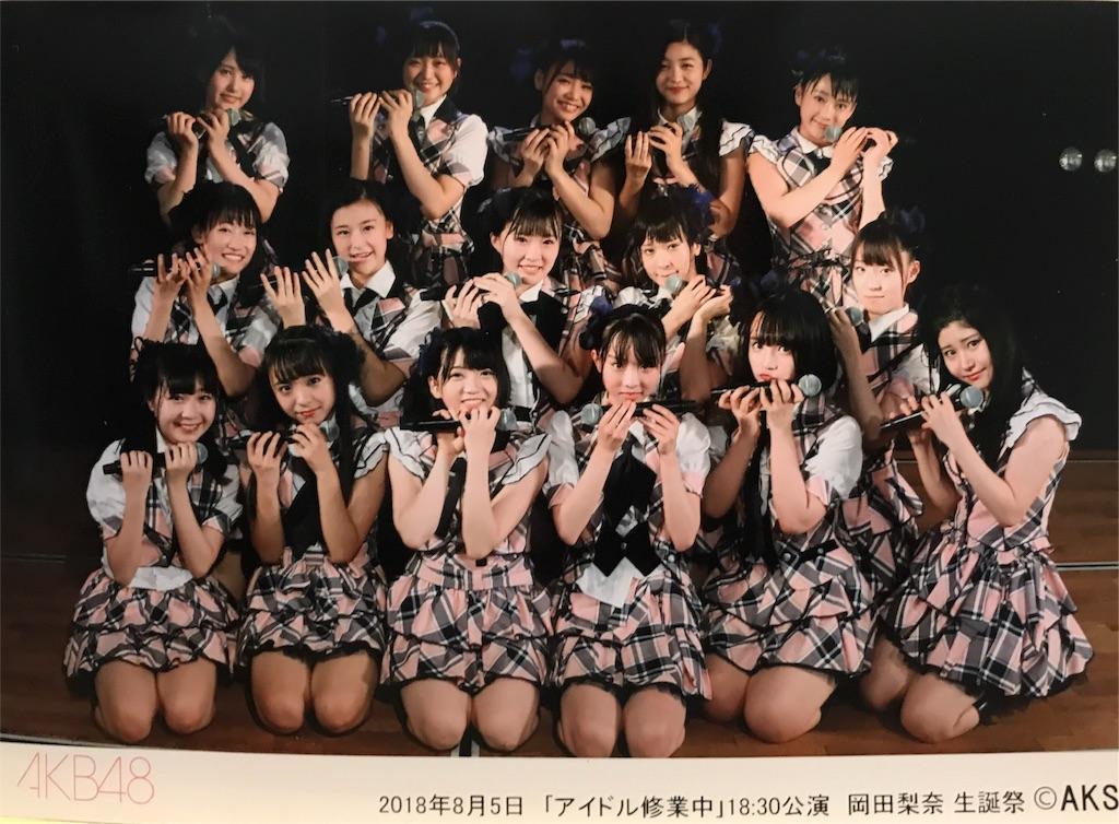 f:id:morisakitaku:20180806022133j:image