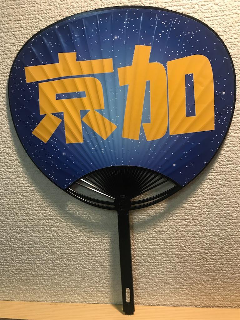 f:id:morisakitaku:20180826074953j:image