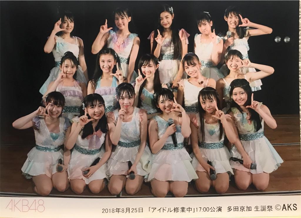 f:id:morisakitaku:20180826075025j:image