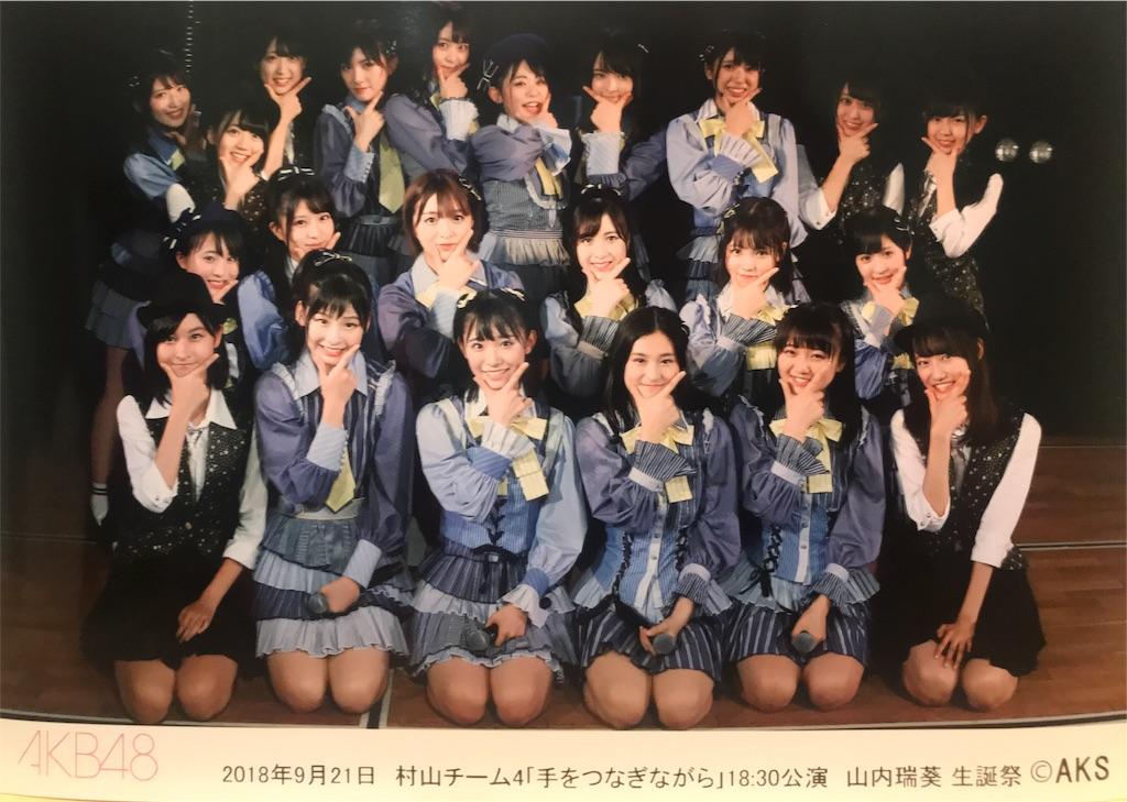 f:id:morisakitaku:20180922022528j:image