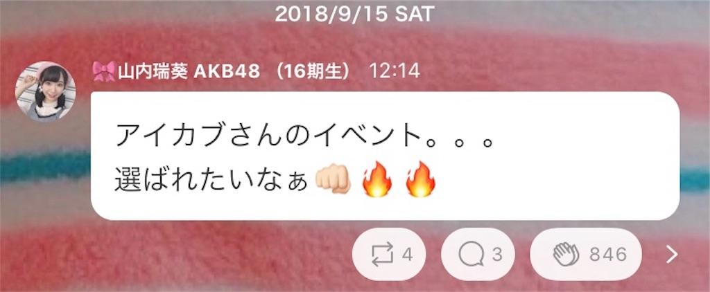 f:id:morisakitaku:20180925170029j:image