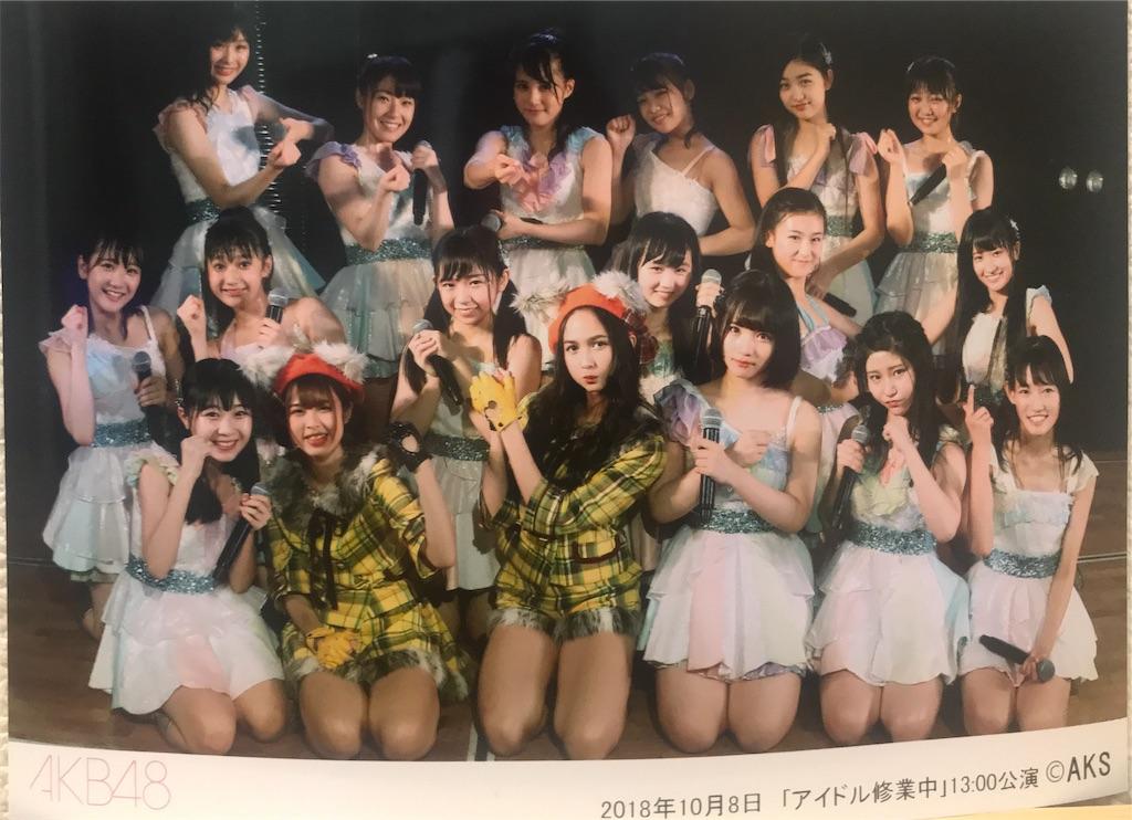 f:id:morisakitaku:20181008192324j:image