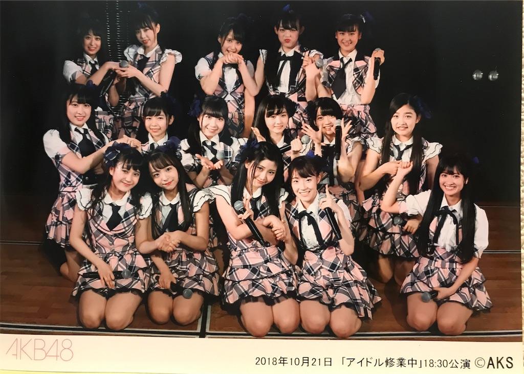 f:id:morisakitaku:20181022015918j:image