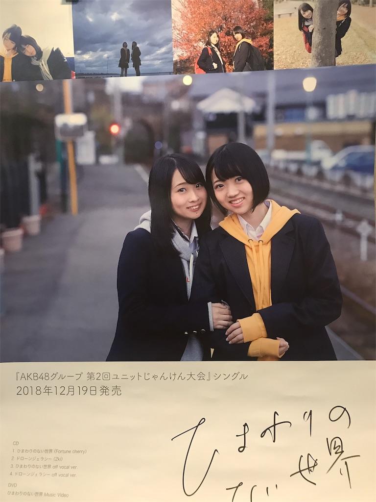 f:id:morisakitaku:20181224001734j:image