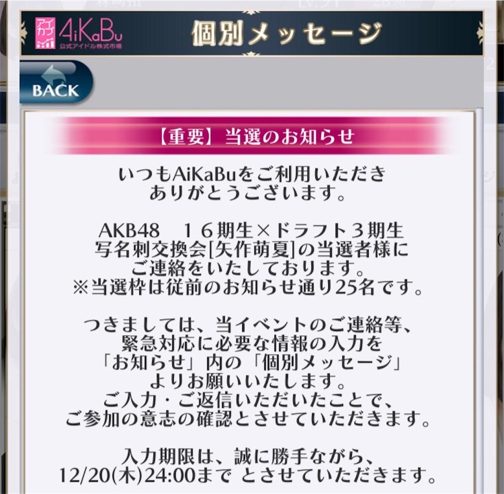 f:id:morisakitaku:20181224002656j:image