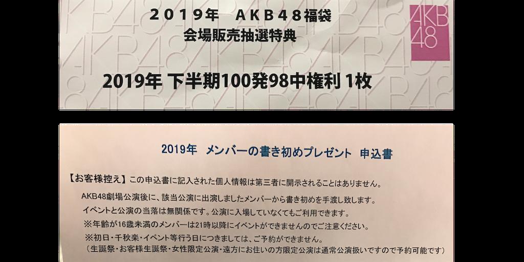 f:id:morisakitaku:20190101213329p:image