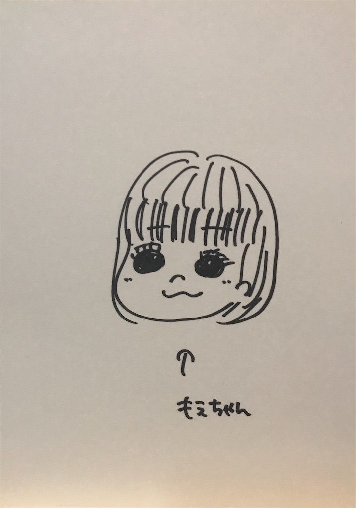 f:id:morisakitaku:20190107222806j:image