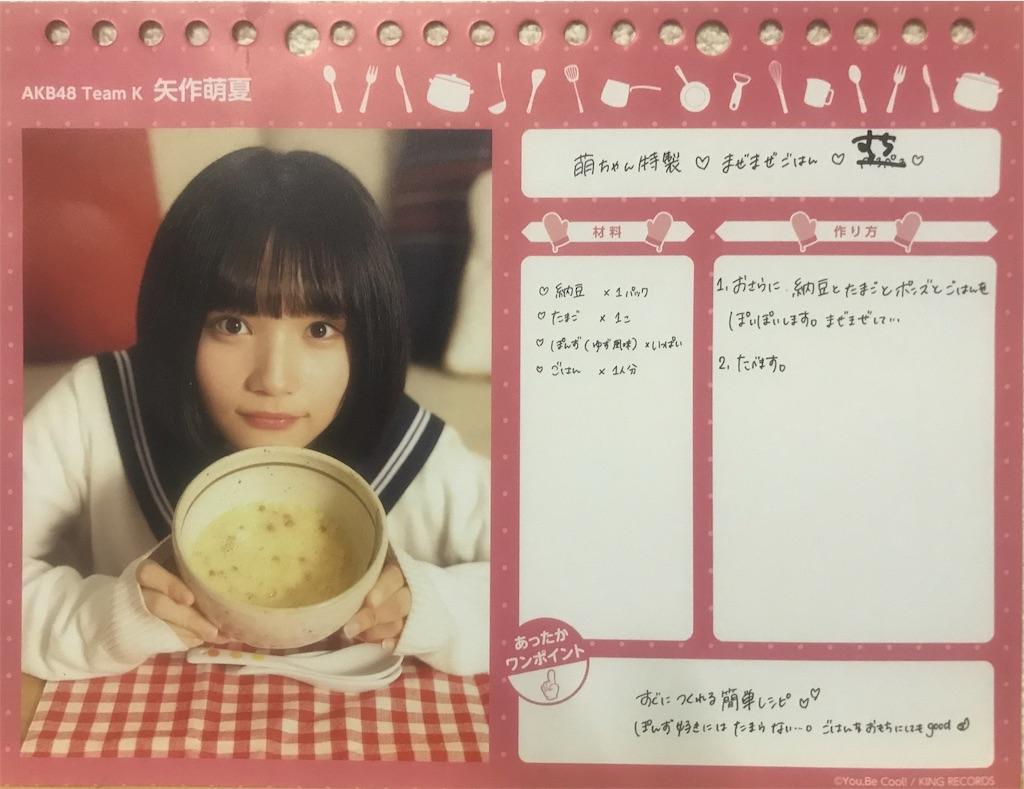 f:id:morisakitaku:20190120223847j:image