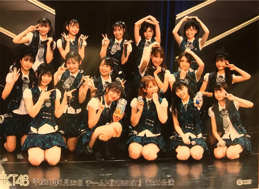 f:id:morisakitaku:20190127011327j:image