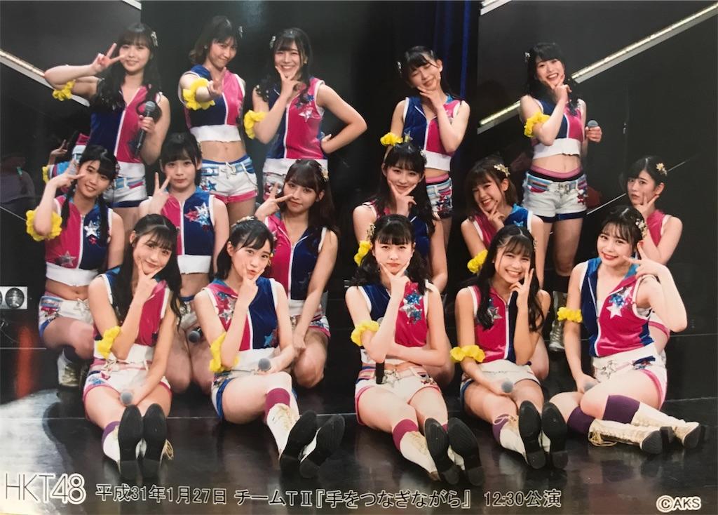 f:id:morisakitaku:20190127213519j:image