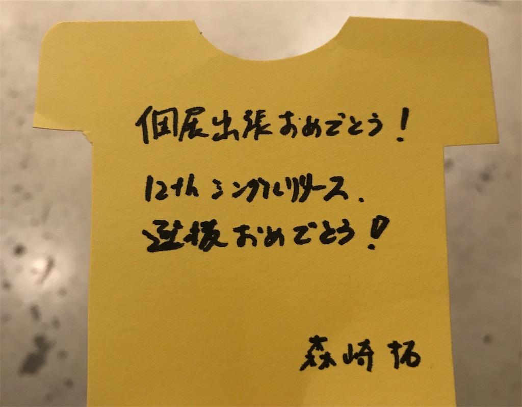 f:id:morisakitaku:20190303145751j:image