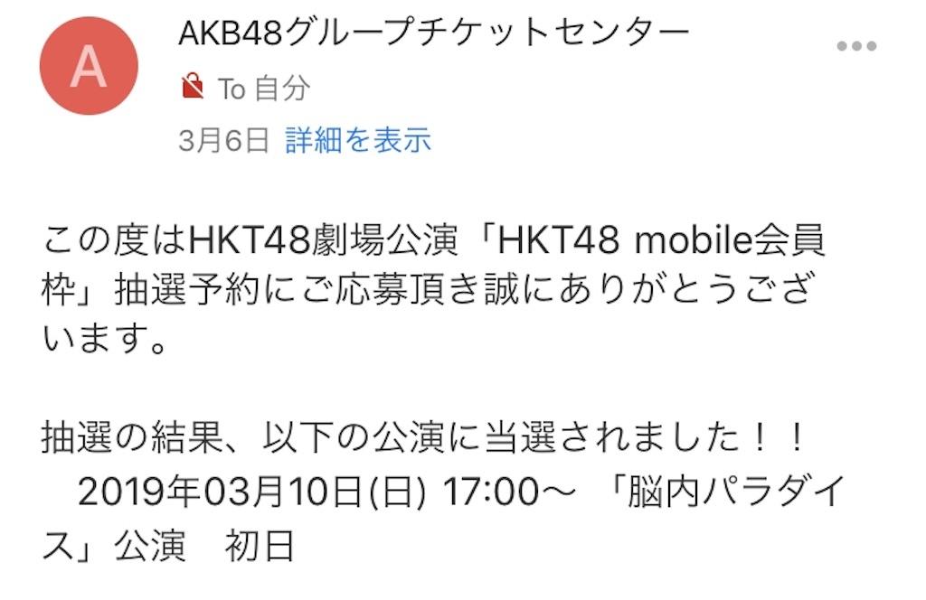 f:id:morisakitaku:20190311023503j:image