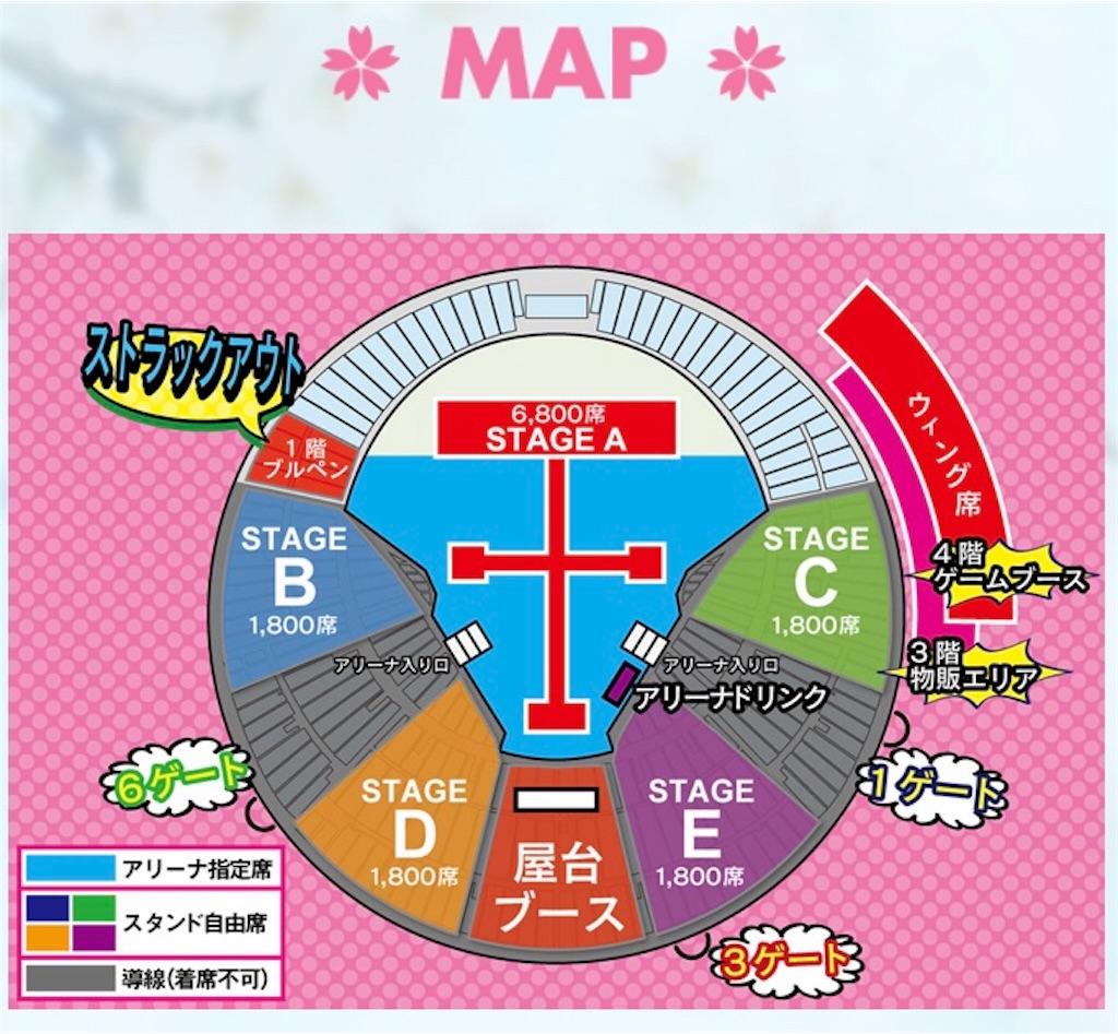 f:id:morisakitaku:20190428055236j:image