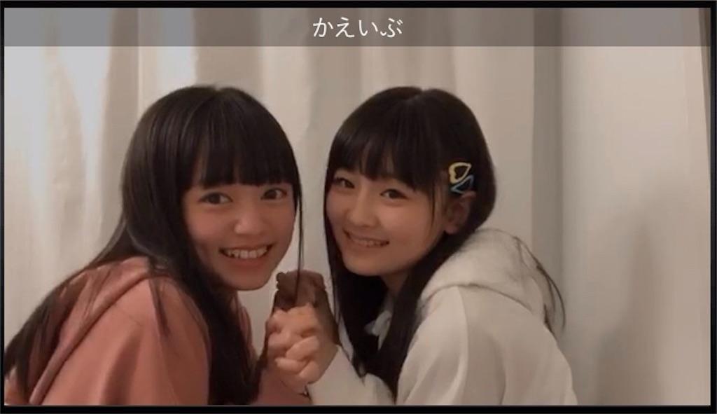 f:id:morisakitaku:20190429220622j:image