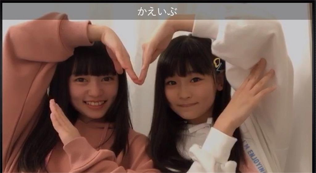 f:id:morisakitaku:20190429220627j:image