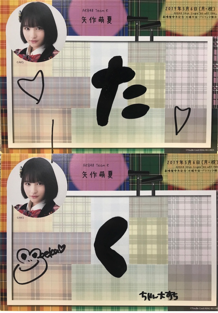 f:id:morisakitaku:20190506211728j:image