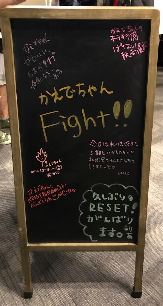 f:id:morisakitaku:20190616223712j:image