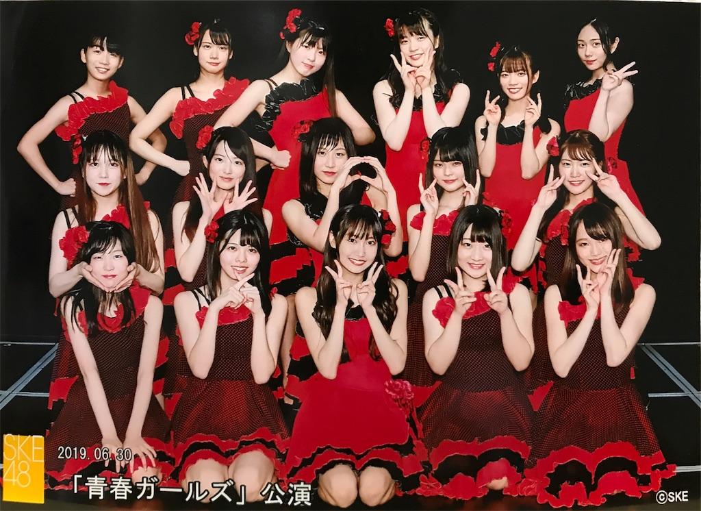 f:id:morisakitaku:20190630192310j:image