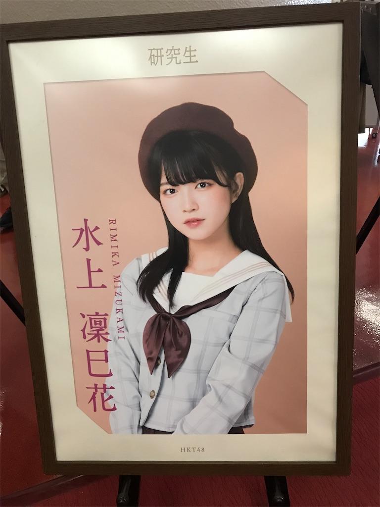 f:id:morisakitaku:20190721212204j:image
