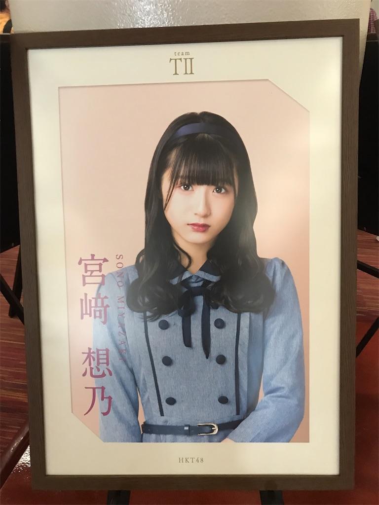 f:id:morisakitaku:20190721212209j:image