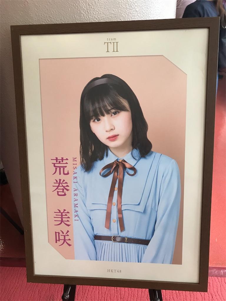 f:id:morisakitaku:20190721212215j:image