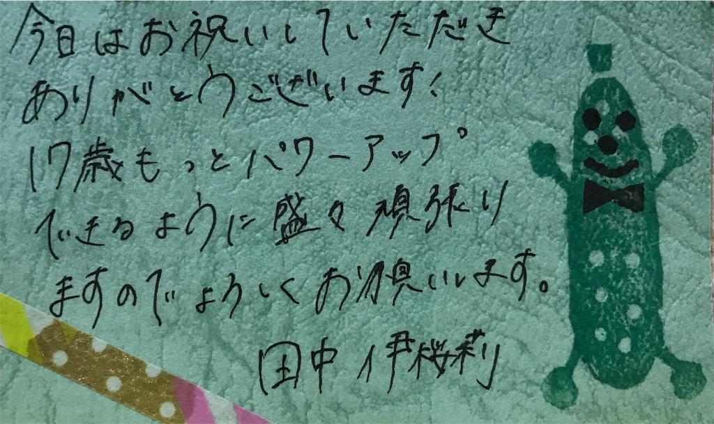 f:id:morisakitaku:20190915225944j:image