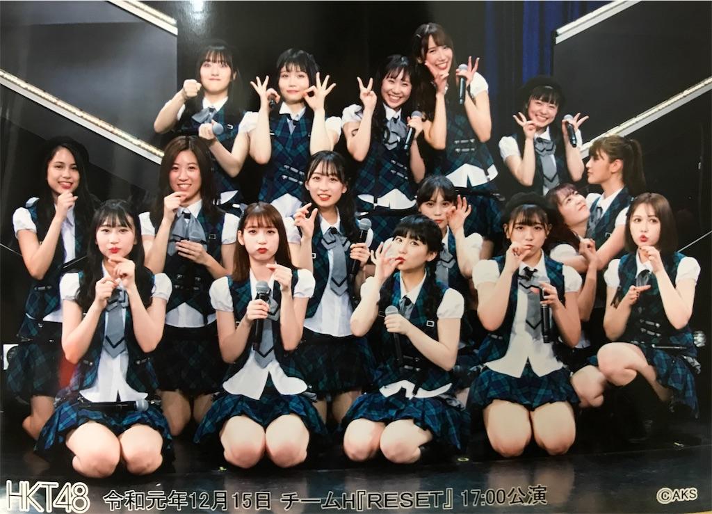 f:id:morisakitaku:20191216030211j:image