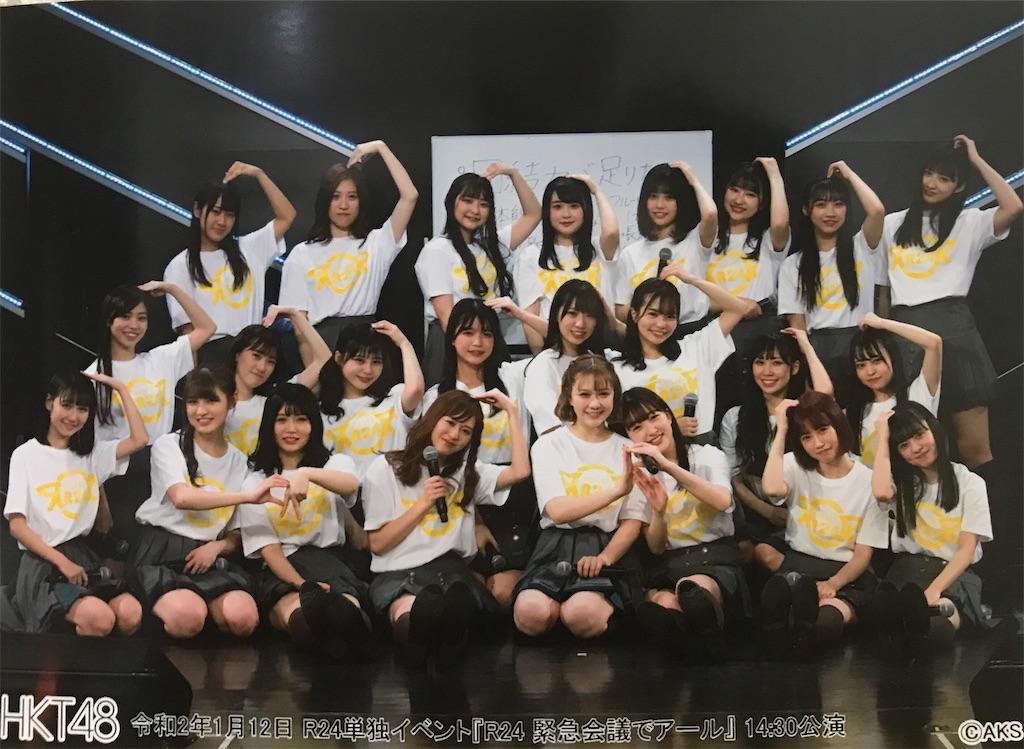 f:id:morisakitaku:20200113111057j:image