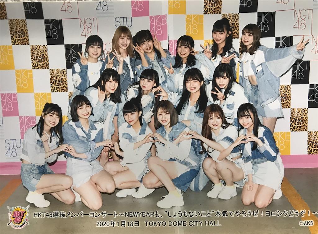 f:id:morisakitaku:20200119151657j:image