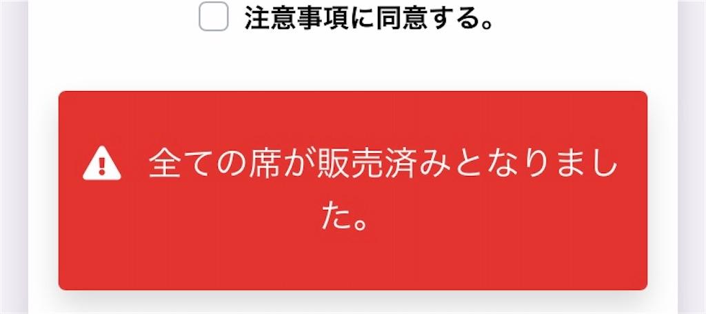 f:id:morisakitaku:20210404225830j:image