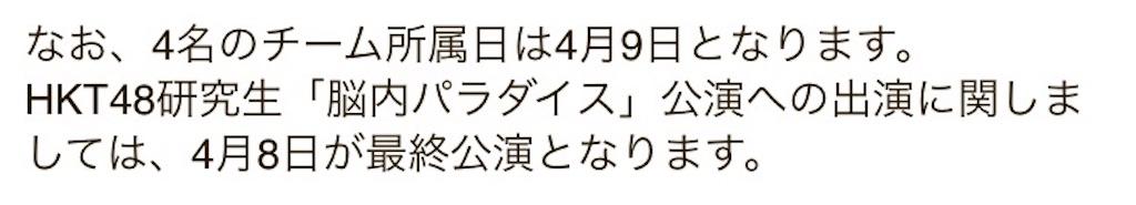 f:id:morisakitaku:20210408213546j:image