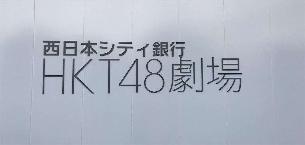 f:id:morisakitaku:20210522181935j:image