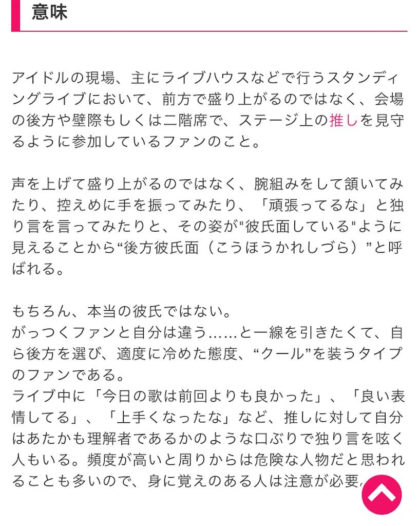 f:id:morisakitaku:20211017225750j:image